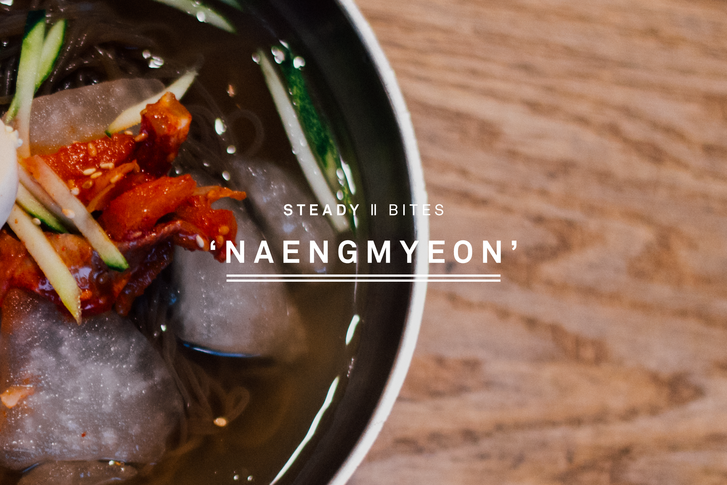 STEADY BITES: NAENGMYEON